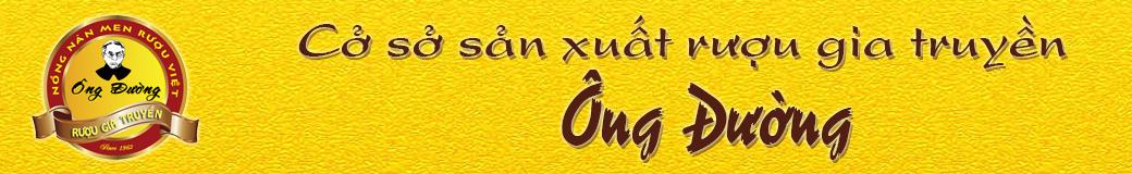 Rượu Ông Đường